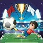 皇家足球联赛最新版