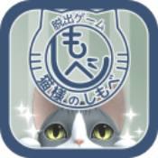 逃脱游戏猫咪大人的侍者手游下载_逃脱游戏猫咪大人的侍者手游最新版免费下载