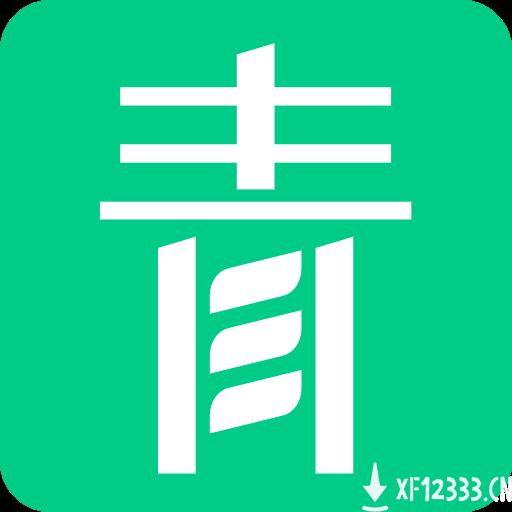 青团社兼职app官方版下载_青团社兼职app官方版手游最新版免费下载安装