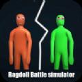 人偶战斗模拟器2手游下载_人偶战斗模拟器2手游最新版免费下载