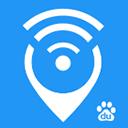 百度WiFiv2.0.3Android版app下载_百度WiFiv2.0.3Android版app最新版免费下载