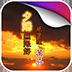 sunset动态壁纸v1.0app下载_sunset动态壁纸v1.0app最新版免费下载