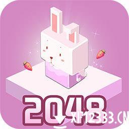 2048生肖守护手游下载_2048生肖守护手游最新版免费下载