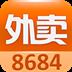 8684外卖v2.8.23app下载_8684外卖v2.8.23app最新版免费下载