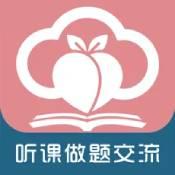 桃源云课堂app下载_桃源云课堂app最新版免费下载