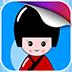 和服娃娃动态壁纸v1.0app下载_和服娃娃动态壁纸v1.0app最新版免费下载