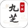 九芝中医app下载_九芝中医app最新版免费下载