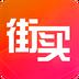 街买app下载_街买app最新版免费下载