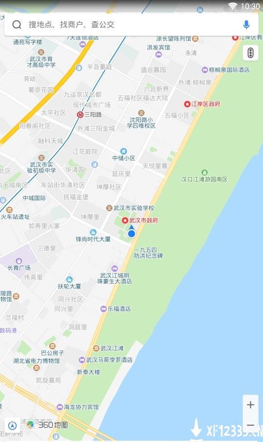 360搜索地图app下载_360搜索地图app最新版免费下载