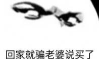 《鬼泣-巅峰之战》新人物