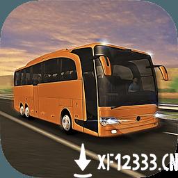 模拟人生长途巴士手游下载_模拟人生长途巴士手游最新版免费下载