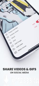 火柴人动画制作app下载_火柴人动画制作app最新版免费下载