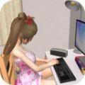 妻子模拟器手游下载_妻子模拟器手游最新版免费下载