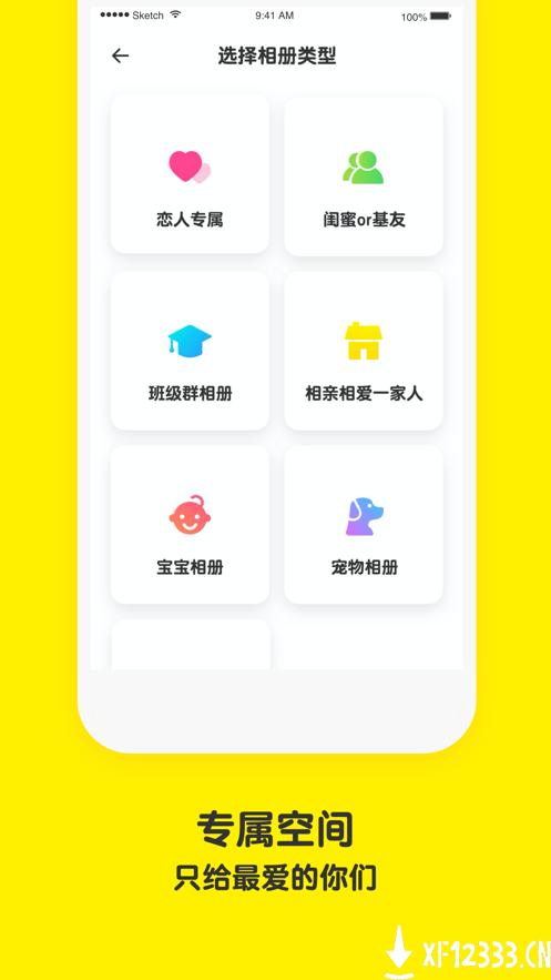 榴莲相机app下载_榴莲相机app最新版免费下载