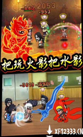 六道忍者无限钻石版手游下载_六道忍者无限钻石版手游最新版免费下载