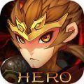童话之战英雄归来手游下载_童话之战英雄归来手游最新版免费下载