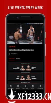 UFC国际版app下载_UFC国际版app最新版免费下载
