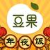 豆果美食菜谱大全app下载_豆果美食菜谱大全app最新版免费下载