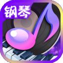 节奏钢琴大师最新版手游下载_节奏钢琴大师最新版手游最新版免费下载