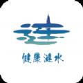 健康涟水app下载_健康涟水app最新版免费下载