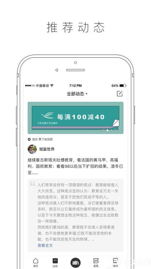 晒书房app下载app下载_晒书房app下载app最新版免费下载