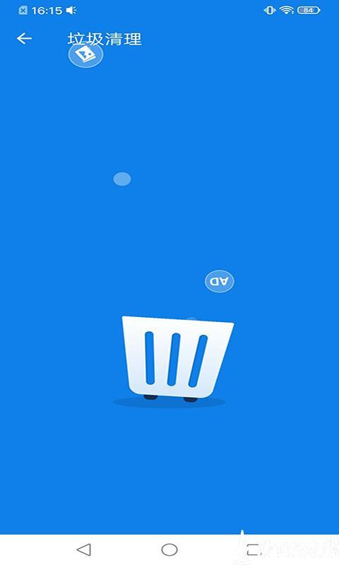 千幻一键手机清理app下载_千幻一键手机清理app最新版免费下载
