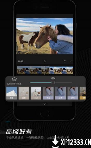 Viamaker3.2版app下载_Viamaker3.2版app最新版免费下载