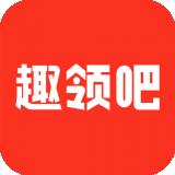 趣领吧app下载_趣领吧app最新版免费下载