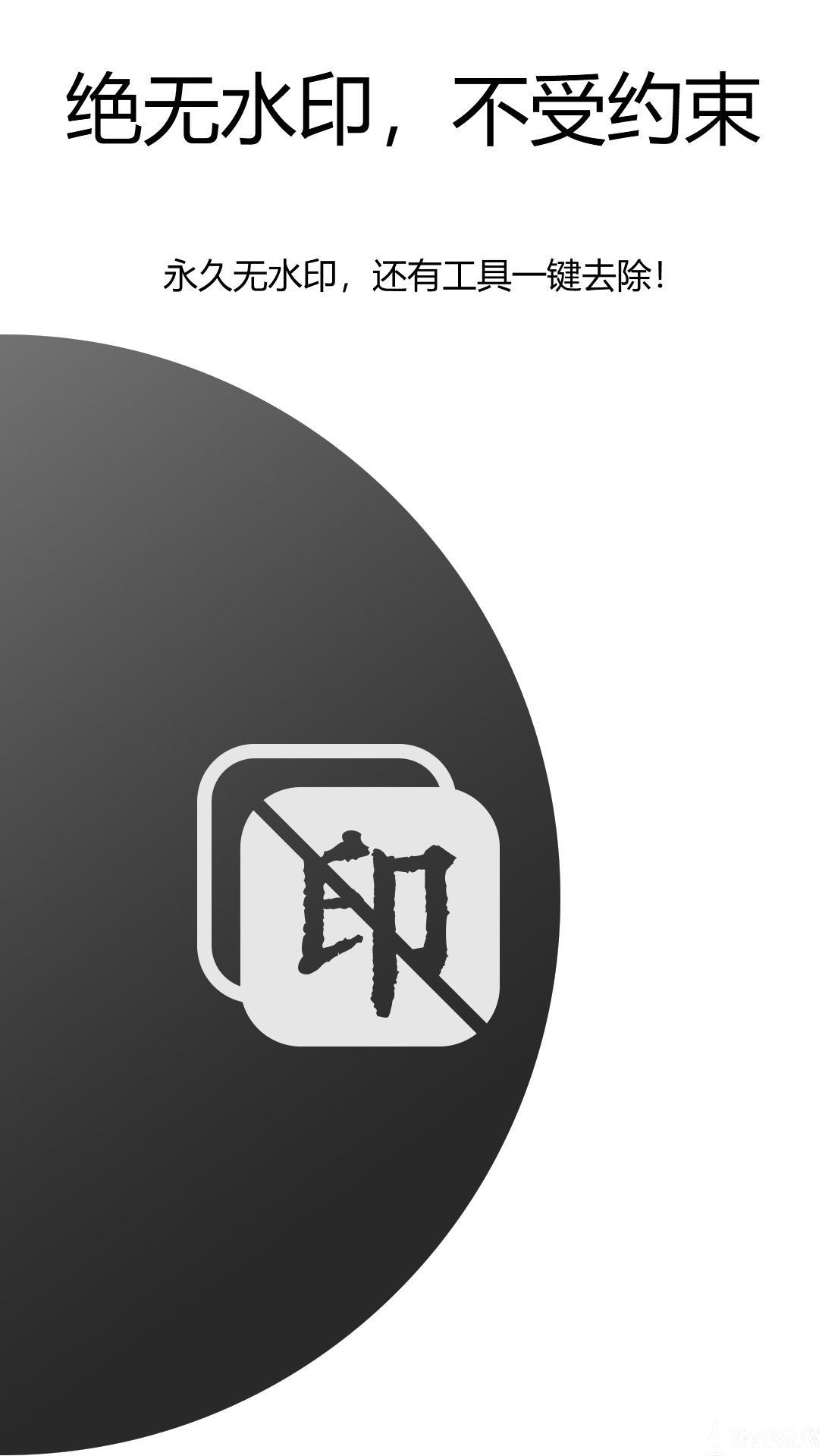 茄子视频编辑器app下载_茄子视频编辑器app最新版免费下载