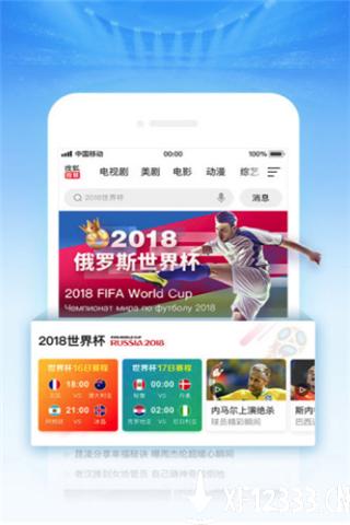 豆芽高清视频app下载_豆芽高清视频app最新版免费下载