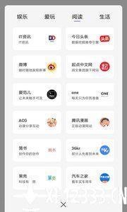 宙斯浏览器最新版app下载_宙斯浏览器最新版app最新版免费下载
