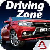 DrivingZoneRussia手游下载_DrivingZoneRussia手游最新版免费下载