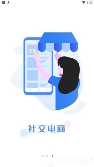 撩魅网页版app下载_撩魅网页版app最新版免费下载