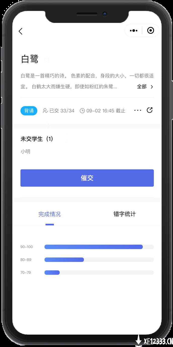 读书酱app下载_读书酱app最新版免费下载