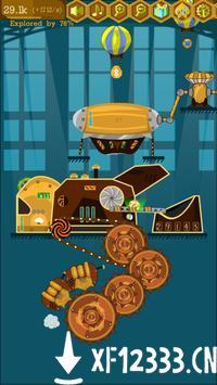 蒸汽朋克机器厂手游下载_蒸汽朋克机器厂手游最新版免费下载