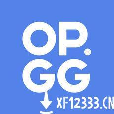 opggapp下载_opggapp最新版免费下载