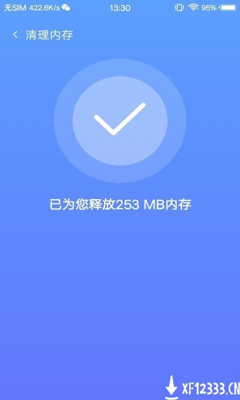 存储清理专家app下载_存储清理专家app最新版免费下载