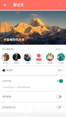 半亩app下载_半亩app最新版免费下载