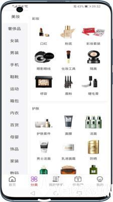 库尚app下载_库尚app最新版免费下载