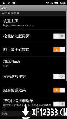 Puffin浏览器app下载_Puffin浏览器app最新版免费下载