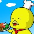 厨房里的小鸡手游下载_厨房里的小鸡手游最新版免费下载