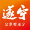 全景遂宁app下载_全景遂宁app最新版免费下载