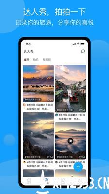 潮惠玩app下载_潮惠玩app最新版免费下载