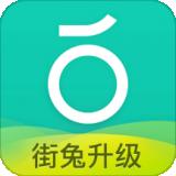 青桔单车app下载_青桔单车app最新版免费下载