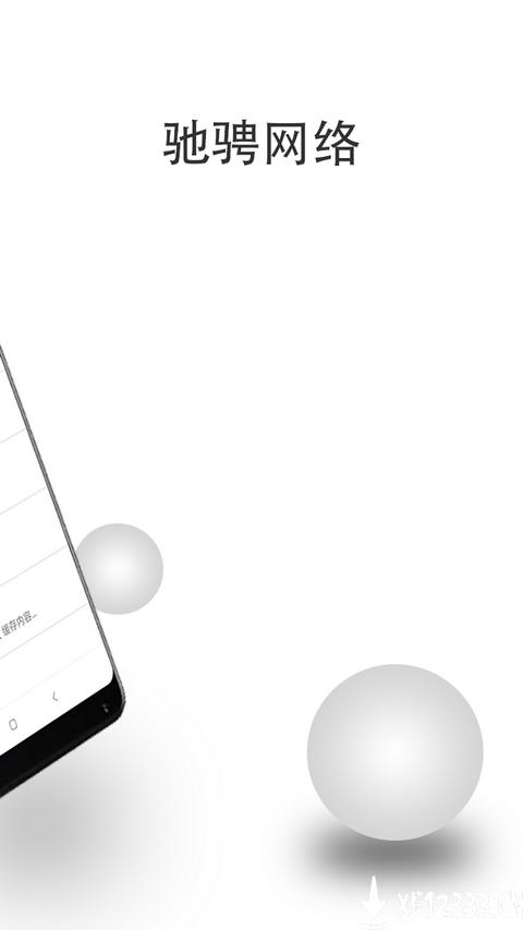 宙斯浏览器app下载_宙斯浏览器app最新版免费下载