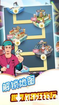 MyOlympicGames手游下载_MyOlympicGames手游最新版免费下载