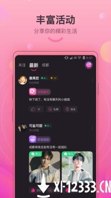 蝴蝶结app下载_蝴蝶结app最新版免费下载