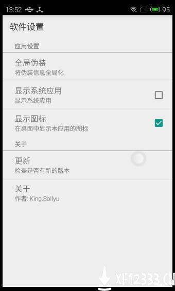 应用变量3.2.10版app下载_应用变量3.2.10版app最新版免费下载