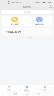 撩魅最新版app下载_撩魅最新版app最新版免费下载