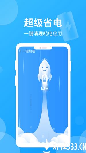哪吒清理app下载_哪吒清理app最新版免费下载